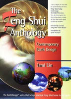 The Feng Shui Anthology